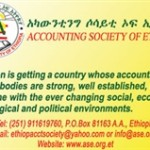 Accounting Society of Ethiopia