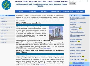 Drug Administration and Control Authority of Ethiopia