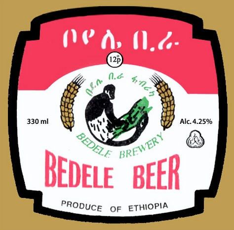 Bedele Brewery