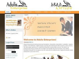 Adulis Enterprises