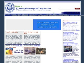 Ethiopian Insurance Corporation